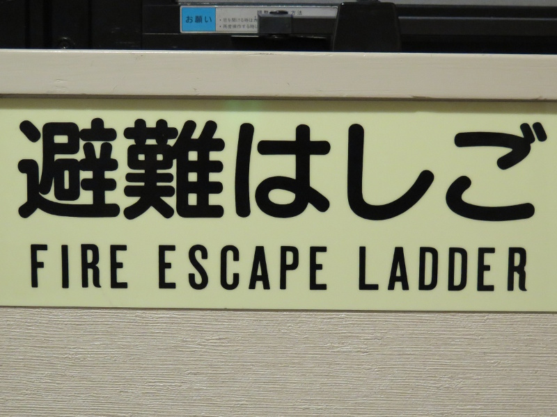 Signs/ladder.jpg