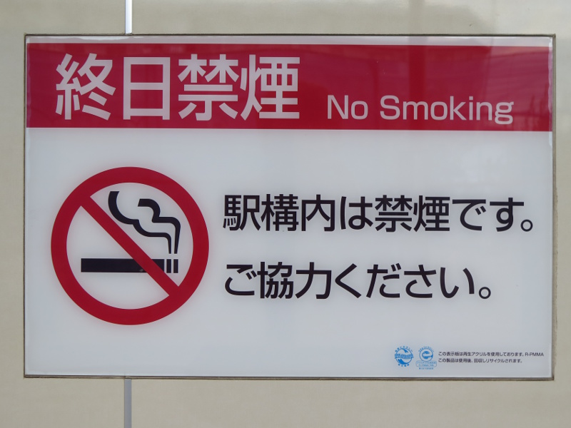 Signs/no_smoking.2.jpg