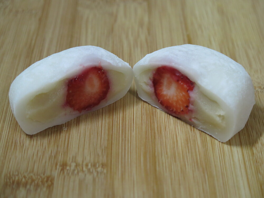 Food/Daifuku.jpg