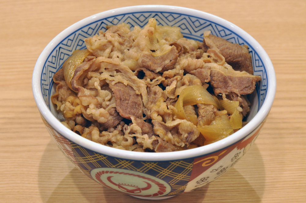 Food/Gyudon.jpg